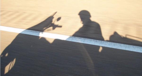 Shdow rider
