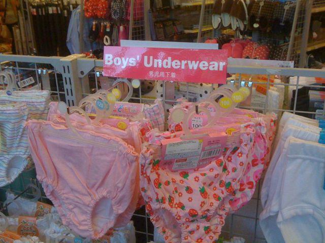 Boys' underwear in China