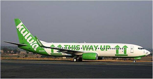Kullula-airlines-10