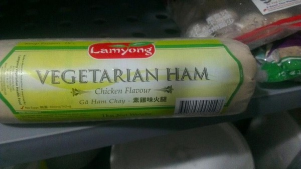 Vegetarian Ham