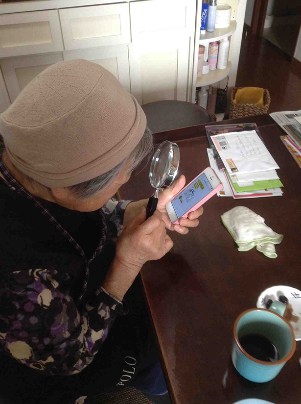 Grandmom got an problem with her iPhone